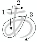 hiragana quadrado